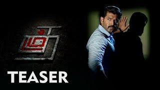 Thadam Official Teaser