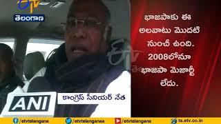 Try as BJP Might   Karnataka Government is Stable   Mallikarjun Kharge