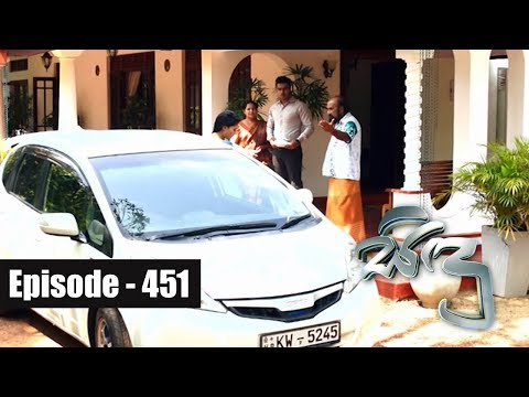 Sidu | Episode 451 30th April 2018