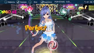 Dance World [K/DA - Pop Stars]