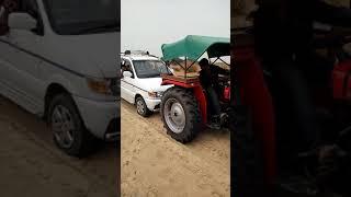 Desert Problem