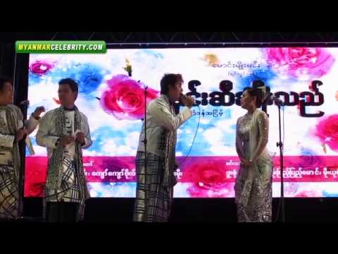 """Hnin Si Traveller"" Modern A Nyeint in Yangon - Part 1"