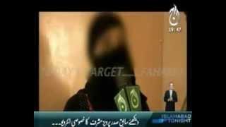 Sex Couple Caught on Karachi Hawks-bay Hut