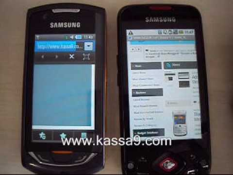 Browser Samsung Monte vs Samsung Spica