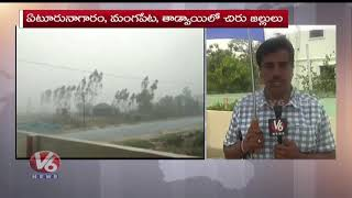 6 PM Telugu News | 20th June | Telanganam