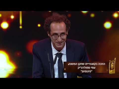 פרס שחקן המשנה: עמי סמולרצ'יק על