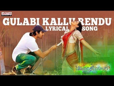 Govindudu Andarivadele Full Songs With Lyrics - Gulabi Kallu...