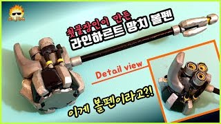 HOW TO MAKE A REINHARDT HAMMER!★is this pen?!!#overwatch