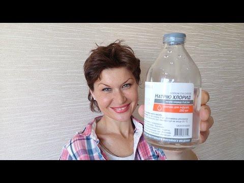 0 - Промивання носа сольовим розчином у домашніх умовах