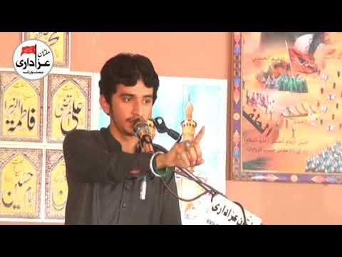 Zakir Bilal Haider khawaja | 18 March 2018 | Jalsa Zakir Syed Muhammad Hussain SHah |