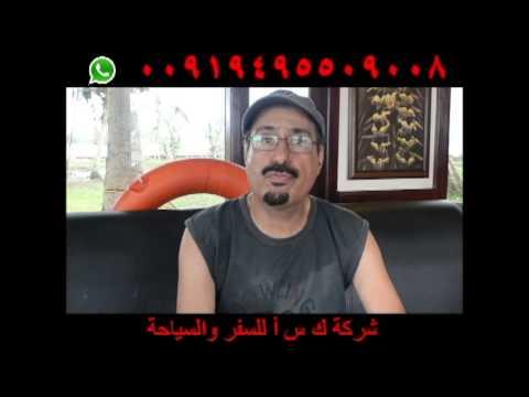 سعودي يبين عن الهند   رقم الجوال :00919495509008