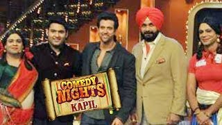 Comedy Nights with Kapil Sharma- Hrithik Roshan 27th October 2013 episode