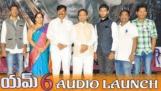 M6 Telugu Movie Audio Function Full Video | Klapboard Production | Latest Updates