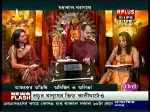 Oliva Chakraborty Sings Shyama Sangeet, Maa Bole Maa video