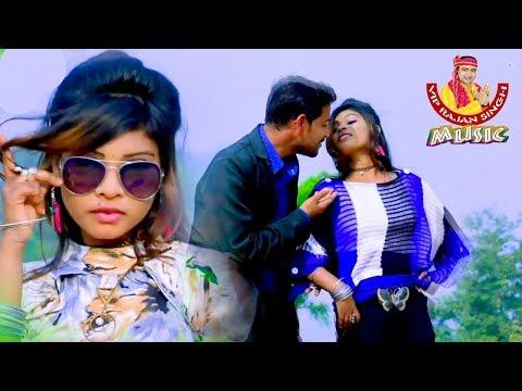 Latest Bhojpuri Song || आ गया भोजपुरी का सबसे फाड़ू गाना || Hit Bhojpuri Video Song 2017 thumbnail