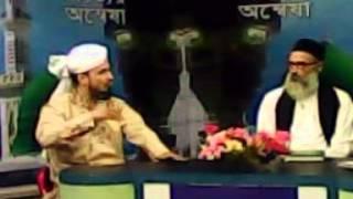 Allama Dr Irshad Bukhari.live program Mohna Tv