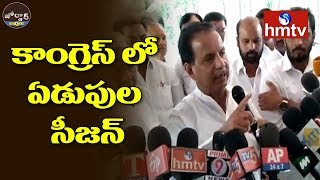 Congress Leaders Serious on Candidates List | Jordar News | hmtv