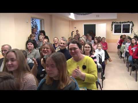 Десна-ТВ: День за днём от 21.12.2018