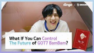 Dear Future Diary, From GOT7 Yugyeom [The Future Diary] ? ENG SUB ? dingo kdrama