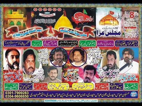 Live majils 8 Zilhaj  2018 D .G Khan