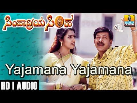 Yajamana Yajamana - Simhadriya Simha video