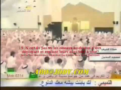 Dosari - Sourate Al Mulk ( Sous Titrage Francais ) video