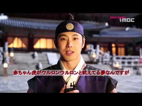 140711「夜警日誌」ユノインタビュー・日本語字幕