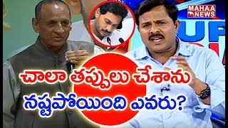 తప్పు చేశాను క్షమించు...| Governor Says Sorry To CM Jagan In Farewell Function |#SuperPrimeTime