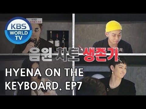 Hyena On the Keyboard I 건반위의 하이에나 – Ep.7 [ENG/2018.05.02] thumbnail