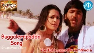 Krishnarjuna Movie Songs, Krishnarjuna Songs, Krishnarjuna Film Songs, Krishnarjuna Telugu Movie Songs, Buggalerapadda Song, Buggalerapadda Video Song From K...