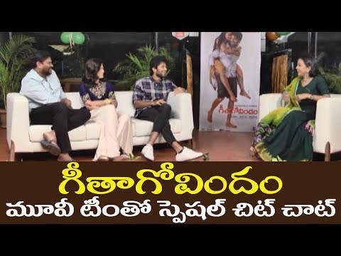 Anchor Suma Interviews Geetha Govindam Team | Vijay Devarakonda|Geetha Govindam | Great Telangana TV