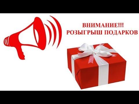 Как провести конкурс вконтакте на выигрыш подарка 19
