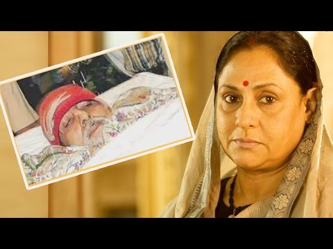 Jaya Bachchan saw the signs of life