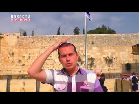 «В ритме жизни» - Путешествие в Израиль с Русланом Ивановым