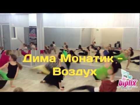 CONTEMPORARY (Контемп)| Школа танцев BIPLIX | ХАРЬКОВ