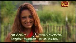 "Ridee Siththam Theme Song ""Tharu werale..."" New with Titles"