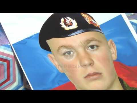 Опасная служба. Тело погибшего в Белогорске солдата-срочника вернули родным.