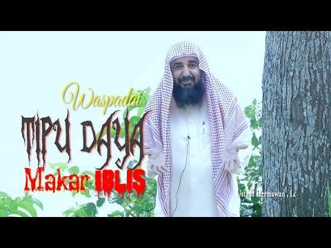 Ceramah Pendek: Waspadai Tipu Daya Dan Jerat Iblis - Syaikh Prof. Dr. Sulaiman Ar-Ruhailiy