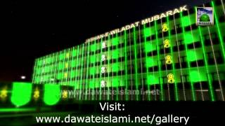 download lagu New Kalam - Aaj Hai Jashn E Wiladat - gratis
