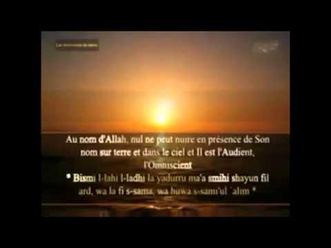 douaa contre tout mal ( Phonétique, Arabe, Français )