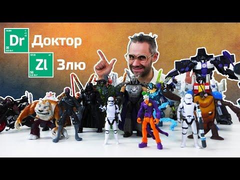 Доктор ЗЛЮ на канале Папа РОБ Шоу! Захват канала!