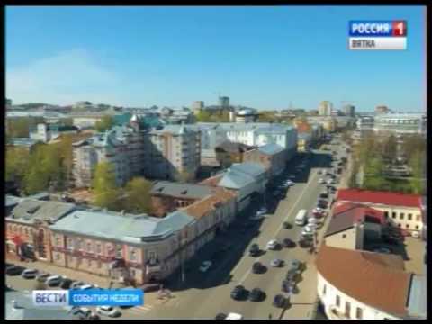 Визит Владимира Путина (ГТРК Вятка)