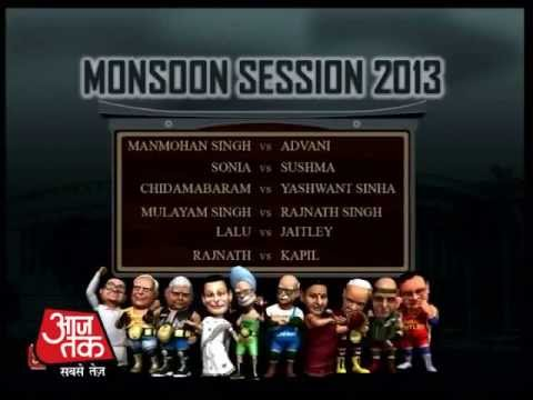 So Sorry  - Aaj Tak - So Sorry, welcome to the 2013 Wrestling Session