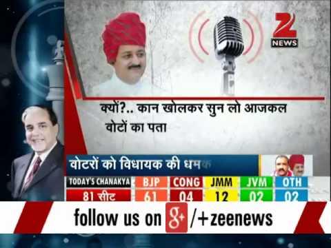 Rajasthan: Unrestricted MLAs of Vasundhara Raje