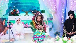 Ek Nayi Subah Wih Farah - 24 November 2017 | Aplus HD