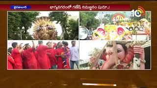 Khairatabad Ganesh Shobha Yatra Live Updates | #GaneshImmersion