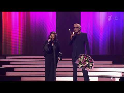 Тамара Гвердцители и Александр Маршал - Лестница. Юбилейный концерт Тамары Гвердцители в Кремле