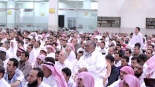 الرافضة لايعظمون شعائر الاسلام l د. محمد العريفي