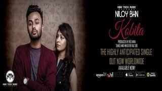 Niloy BHN - Kobita (Official M/V) | Bangla R&B 2016 | Prod. By RED WAN | Raz Dee [HTM Records]