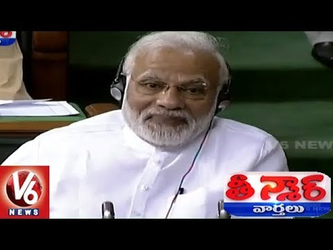 No Confidence Motion Against Modi Govt Rejected In Parliament | Teenmaar News | V6 News